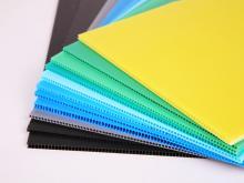 ورق کارتن پلاست ، کارتن پلاست ، ورق نانوپلاست ، سپیده کویر کاشان ، کارتن پلاست کاشان